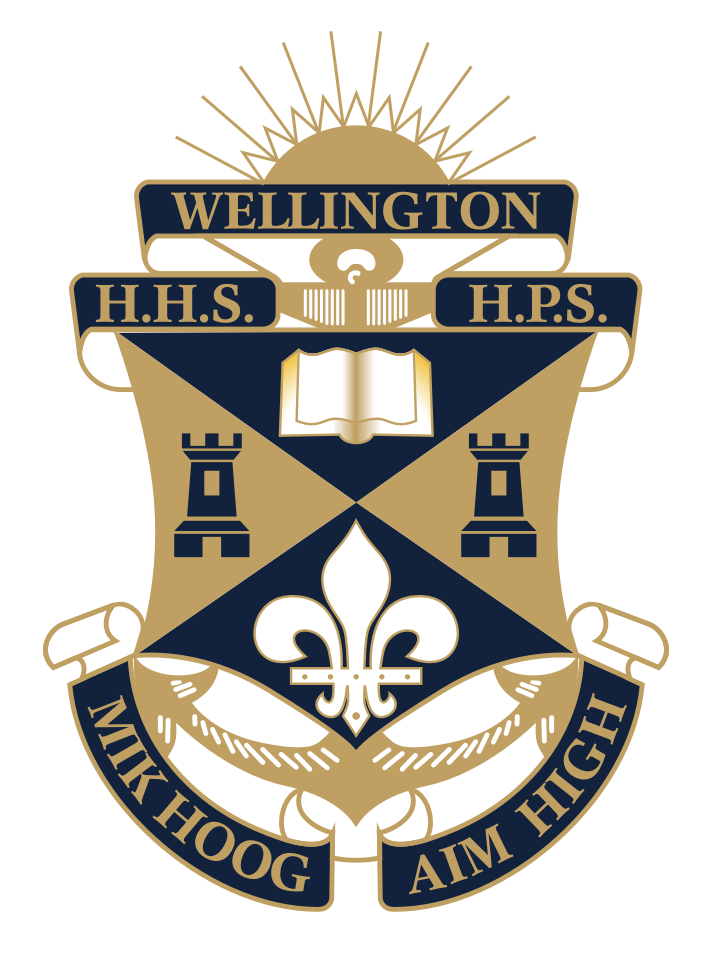 Huguenot Primary School | Hugenote Laerskool